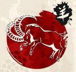 Čínský rok Dřevěné kozy, neboli Ovce